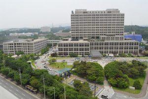 Больница «Аджу»